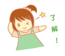 Wu Ying's Family sticker #13350412