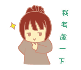 Wu Ying's Family sticker #13350415