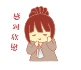 Wu Ying's Family sticker #13350426