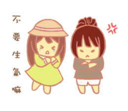 Wu Ying's Family sticker #13350432