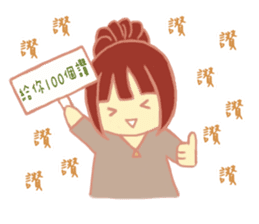 Wu Ying's Family sticker #13350435