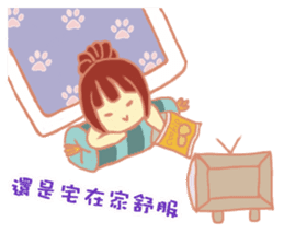 Wu Ying's Family sticker #13350445
