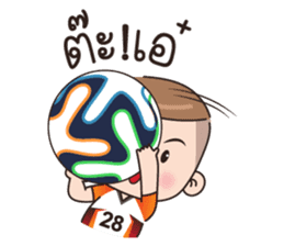 Foot ball alfa player sticker #13614359