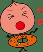 Q large bun sticker #14096881