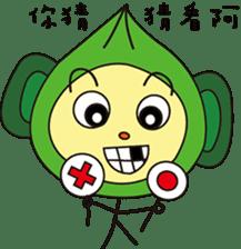 Q large bun sticker #14096883
