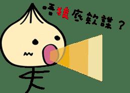 Q large bun sticker #14096896