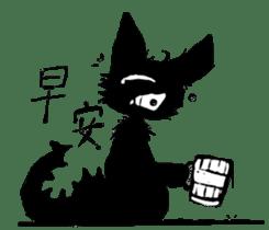 Shadow Dragon sticker #14267898