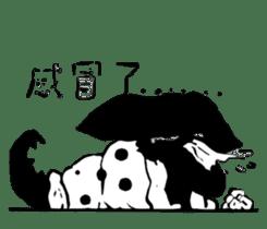 Shadow Dragon sticker #14267907