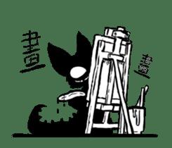 Shadow Dragon sticker #14267908
