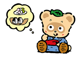 Pokopon's Diary sticker #51723