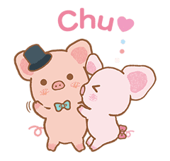 Piggy girl's Pinkish Days sticker #69900