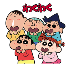 Crayon Shin-chan Part4 sticker #640517