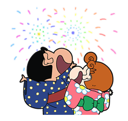 Crayon Shin-chan Part4 sticker #640525