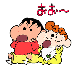 Crayon Shin-chan Part4 sticker #640528