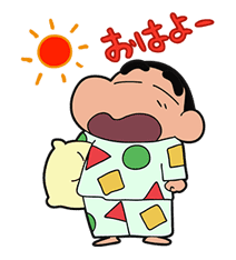 Crayon Shin-chan Part4 sticker #640543