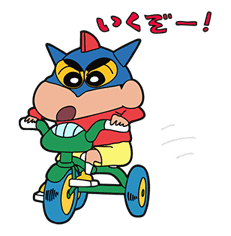 Crayon Shin-chan Part4 sticker #640545