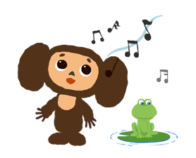 Cheburashka: Animated Stickers sticker #1696084