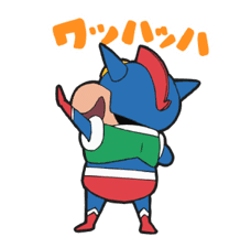 Get Up and Move, Crayon Shin-chan! sticker #2040289