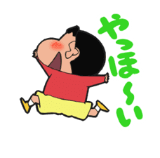 Get Up and Move, Crayon Shin-chan! sticker #2040292