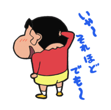 Get Up and Move, Crayon Shin-chan! sticker #2040295