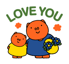 Miffy Animated Stickers sticker #3264179