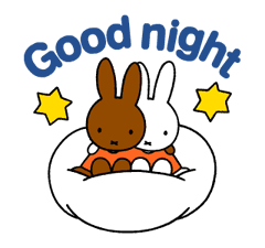 Miffy Animated Stickers sticker #3264185