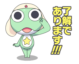 Keroro Animated Stickers sticker #5235812
