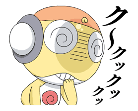 Keroro Animated Stickers sticker #5235814