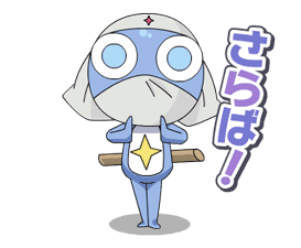 Keroro Animated Stickers sticker #5235826