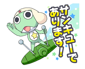 Keroro Animated Stickers sticker #5235831