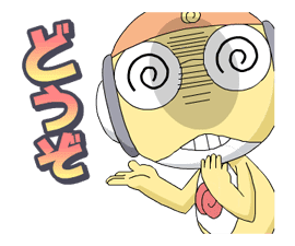 Keroro Animated Stickers sticker #5235834