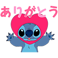 動く!スティッチ (ラブリーデイズ) | LINE STORE