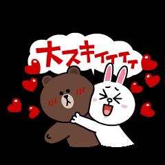 かまちょブラコニ☆ラブスタンプ | StampDB - LINEスタンプランキング