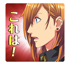 Uta no Prince-sama:Maji Love Revolutions sticker #9597956