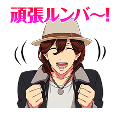 Uta no Prince-sama:Maji Love Revolutions sticker #9597965