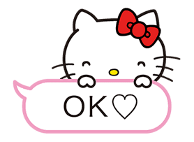 Hello Kitty Pouncing Pop-Up Stickers sticker #11559976