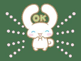 Cinnamoroll: Animated Goodness sticker #12955299