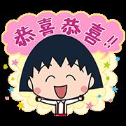 สติ๊กเกอร์ไลน์ Chibi Chibi Maruko-chan: Small Talk