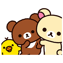 Rilakkuma: Pop-Up Chairoikoguma