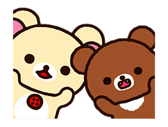 Rilakkuma: Pop-Up Chairoikoguma sticker #13565560