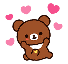 Rilakkuma: Pop-Up Chairoikoguma sticker #13565561