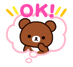 Rilakkuma: Pop-Up Chairoikoguma sticker #13565562