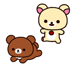 Rilakkuma: Pop-Up Chairoikoguma sticker #13565572