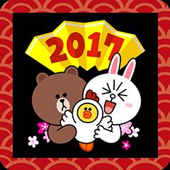 LINEスタンプランキング(StampDB) | LINEキャラクターズお年玉つき年賀スタンプ