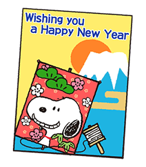 Wonderful Winter Snoopy Pop-Up Stickers sticker #14228091
