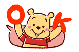 Animated Winnie the Pooh Speech Balloons sticker #14904606