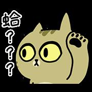 สติ๊กเกอร์ไลน์ Sinko the Cat: Speakin' Taiwanese