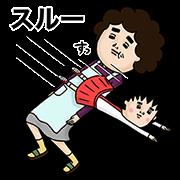 สติ๊กเกอร์ไลน์ จิบิมารุโกะจัง × Message from mother