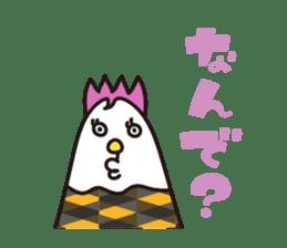 Thumb-san sticker #97139