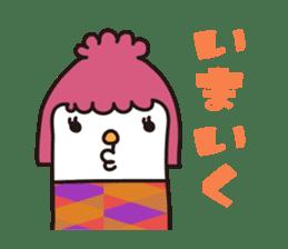 Thumb-san sticker #97141